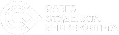 ssu-beli-logo